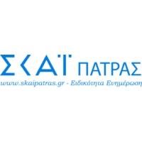 Logo de la radio SKAÏ Pátras 89.4 - ΣΚΑΪ Πάτρας 89.4
