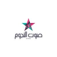 Logo of radio station Sawt El Noujoum