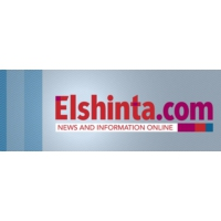 Logo de la radio Radio Elshinta