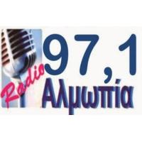 Logo of radio station Rádio Almopía 97.1 - Ράδιο Αλμωπία 97.1