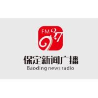 Logo de la radio 保定人民广播电台新闻广播 FM93.7