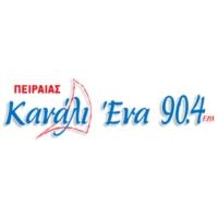 Logo de la radio Κανάλι Ένα 90,4 FM