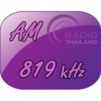 Logo de la radio สถานีวิทยุกระจายเสียงแห่งประเทศไทย 918AM