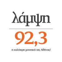 Logo of radio station Lampsi 92.3 FM - Λάμψη FM 92.3