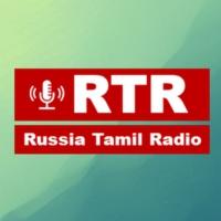 Logo de la radio Russia Tamil Radio (RTR)