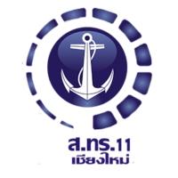 Logo de la radio เสียงจากทหารเรือ - Voice of Navy 88.00 Changmai
