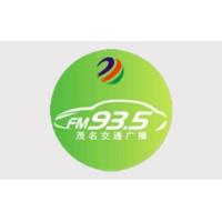 Logo of radio station 茂名交通广播 FM93.5