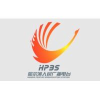 Logo of radio station 哈尔滨文艺广播 FM98.4
