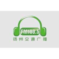 Logo of radio station 扬州交通广播 FM103.5