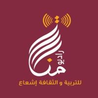 Logo of radio station راديو منارات Radio Manarat