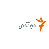 Logo de la radio Radio Azadi - رادیو آزادی