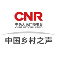 Logo de la radio CNR中国乡村之声 - China Country Voice