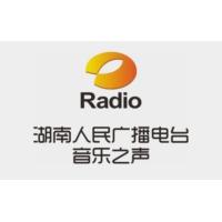 Logo of radio station 湖南汽车音乐广播 FM89.3