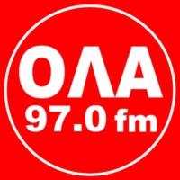 Logo de la radio Ράδιο Όλα 97 FM