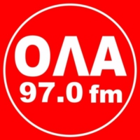 Logo of radio station Ράδιο Όλα 97 FM