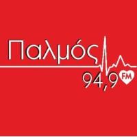 Logo de la radio Palmós 94.9 - Παλμός 94.9