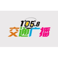 Logo of radio station 梅州电台交通台 FM105.8