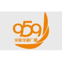 Logo of radio station 安康交通广播 FM95.9