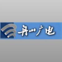 Logo of radio station 舟山新闻综合 - Zhoushan News Radio