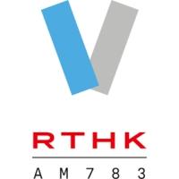 Logo of radio station 香港電台第一台 - RTHK Radio 5