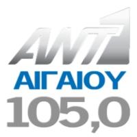 Logo of radio station Ant1 Aigaío 105 - Ant1 Αιγαίο 105