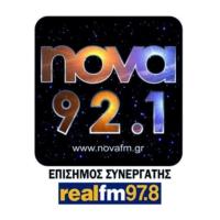 Logo de la radio Nova FM 92.1