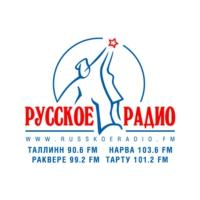Logo of radio station Russkoe Radio