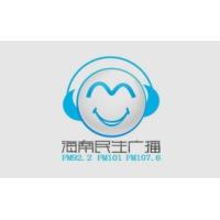 Logo of radio station 海南民生广播 FM101
