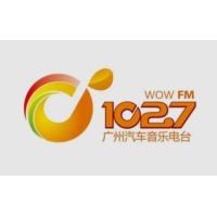 Logo de la radio 广州汽车音乐广播 FM102.7