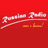 Logo of radio station Russian Radio