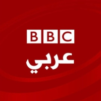 Logo of radio station BBC Arabic Radio - إذاعة بي بي سي عربي