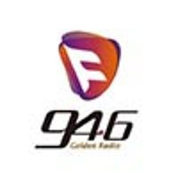 Logo of radio station 成都经典946 - Chengdu classic 946