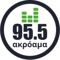 Logo of radio station Akroama 95.5