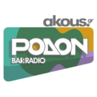 Logo of radio station Akous. Ρόδον