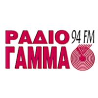 Logo of radio station Rádio Gámma 94.0 - Ράδιο Γάμμα 94.0