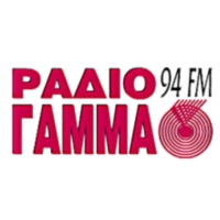 Logo de la radio Rádio Gámma 94.0 - Ράδιο Γάμμα 94.0