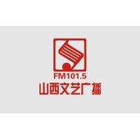 Logo de la radio 山西文艺广播 FM101.5