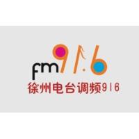 Logo of radio station 徐州经济服务广播 FM91.6