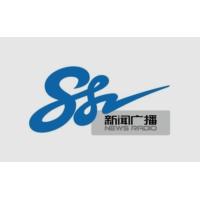 Logo de la radio 石家庄人民广播电台新闻广播 FM88.2