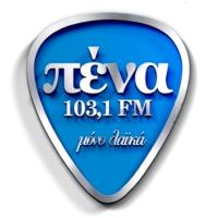 Logo de la radio Péna Fm 103.1 - Πένα Fm 103.1