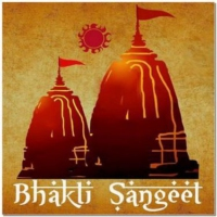 Logo of radio station Bhakti Sangeet