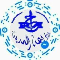 Logo of radio station Radio Medea اذاعة المدية