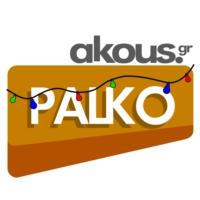 Logo of radio station Akous. Πάλκο