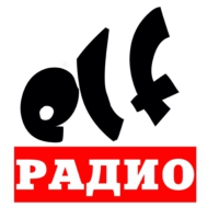 Logo de la radio ELF Radio (Moscow)