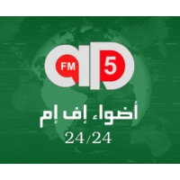 Logo of radio station Adwaafm5