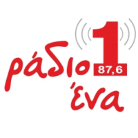 Logo of radio station Ράδιο 1 87,6