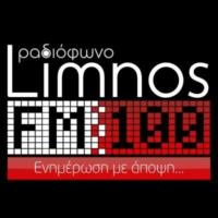 Logo of radio station Limnos FM100