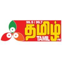 Logo de la radio Tamil FM