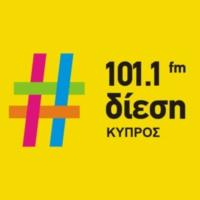 Logo de la radio Δίεση 101.1 FM