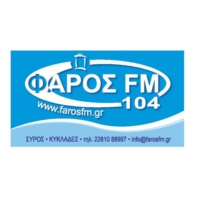 Logo of radio station Fáros FM 104 - ΦΑΡΟΣ FM 104